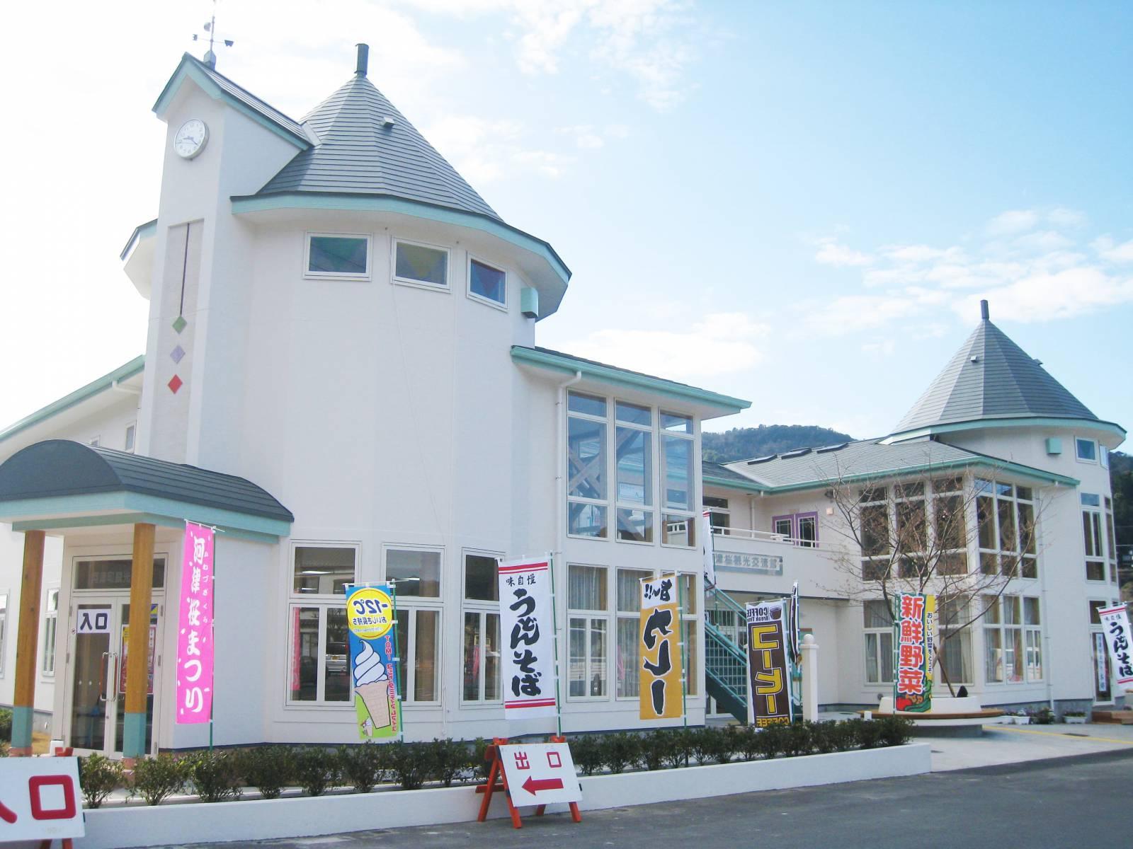 河津桜観光交流館へ行こう!