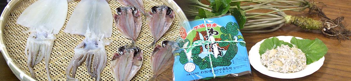 ผลการค้นหารูปภาพสำหรับ น้ำแร่ Kawazu Nanadaru
